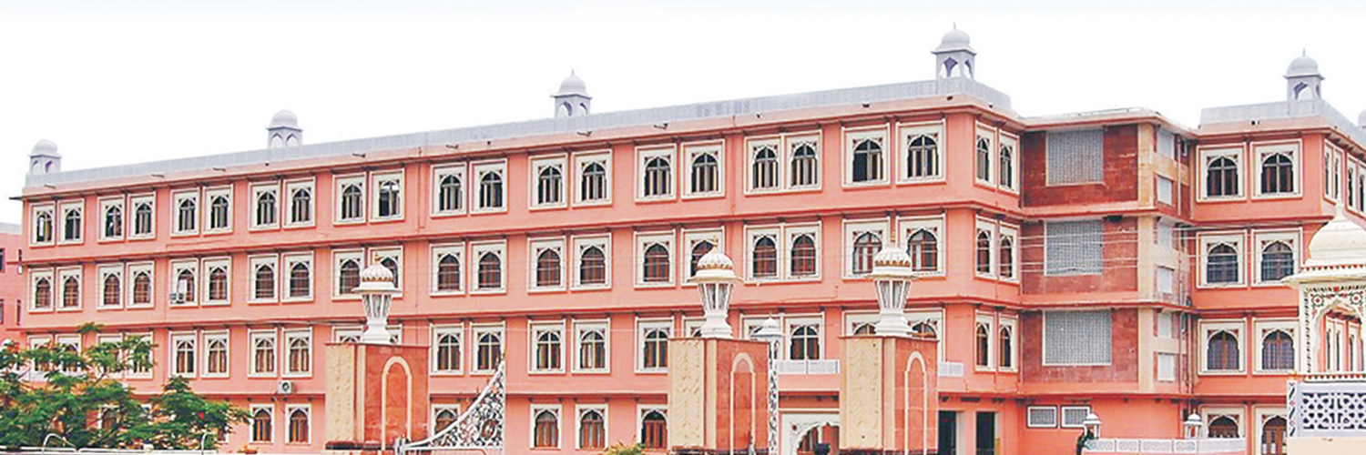 Shankara Institute of Technology - Best college for B Tech | MBA